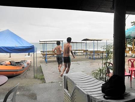 San Fernando SEA PARK