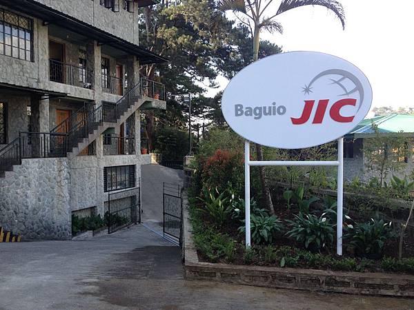 JIC新Logo_3
