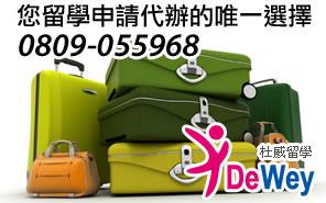 eng_baggage