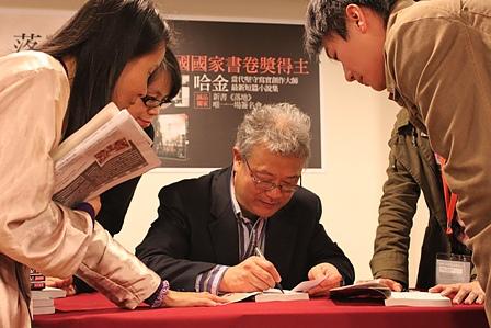 0127哈金台大店簽書會 (5).JPG