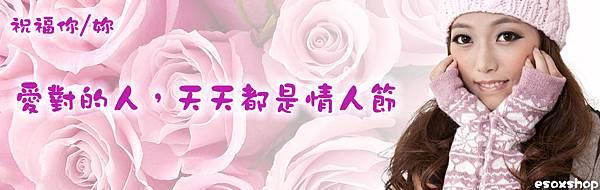201202情人節賀圖.jpg