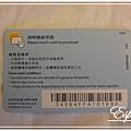 香港之旅 0042.JPG