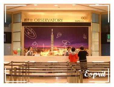 Taipei 101 觀景台 - 購票處