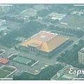 Taipei 101 觀景台 - 俯瞰 04