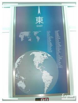 Taipei 101 觀景台 - 方向指示 - 東