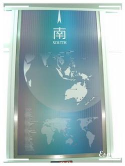 Taipei 101 觀景台 - 方向指示 - 南