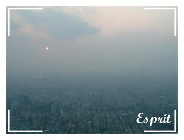 Taipei 101 觀景台 - 戶外觀景台
