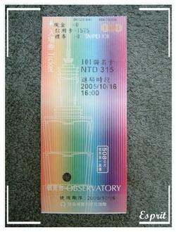 Taipei 101 觀景台 - 入場券