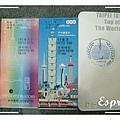 Taipei 101 觀景台入場券