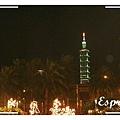 台北。京華城行 - 城外隨拍