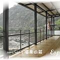 台北。烏來-溫泉山莊