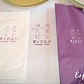 薰衣草的紙巾餐具