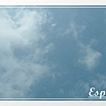 動物園的天空 1