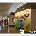 動物園遊記 - 兩棲爬蟲動物館內