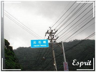 薰衣草遊 056