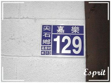 薰衣草遊 104