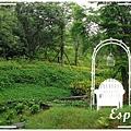 發現花園 001