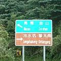 向左走? 向右走?