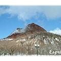 北海道之旅 - 昭和新山