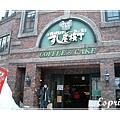 北海道之旅 - 小樽