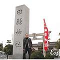 名古屋遊 027