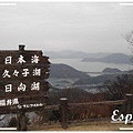 名古屋遊 035