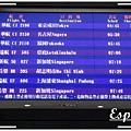 九州之旅 001.jpg