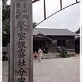 林口霧社 038.JPG