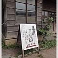 林口霧社 138.JPG