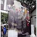 鬼太郎展 013