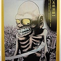 鬼太郎展 032
