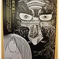 鬼太郎展 033