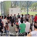 宜蘭之旅 124 - 綠色博覽