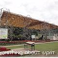 宜蘭之旅 014 - 綠色博覽