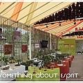 宜蘭之旅 036 - 綠色博覽