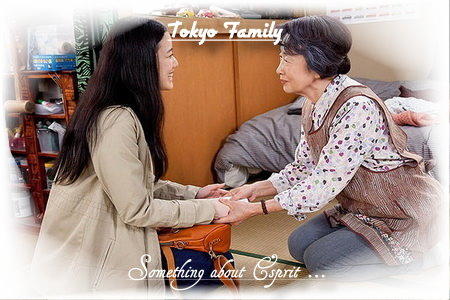 Tokyo Family - 013