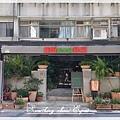 菲姐餐廳食記 001