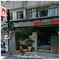 菲姐餐廳食記 021