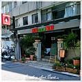 菲姐餐廳食記 022.jpg