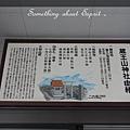 20161225 東北之旅-01-藏王樹冰 031.JPG