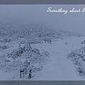 20161225 東北之旅-01-藏王樹冰 035.jpg
