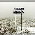 20161225 東北之旅-01-藏王樹冰 038.jpg