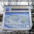 20161225 東北之旅-01-藏王樹冰 005.JPG