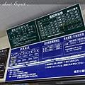 20161225 東北之旅-01-藏王樹冰 009.jpg