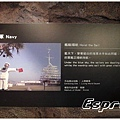 朱銘美館 025.JPG