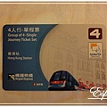 香港之旅 0041.JPG