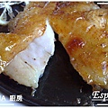 TINA 廚房 030.jpg