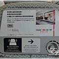 香港之旅 0065.JPG