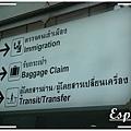 泰國之旅 0041.jpg