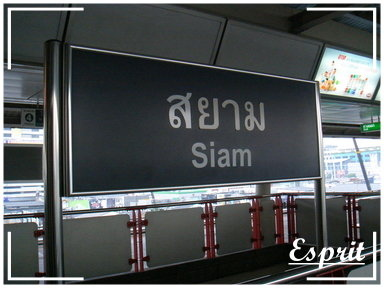 泰國之旅 0927.jpg